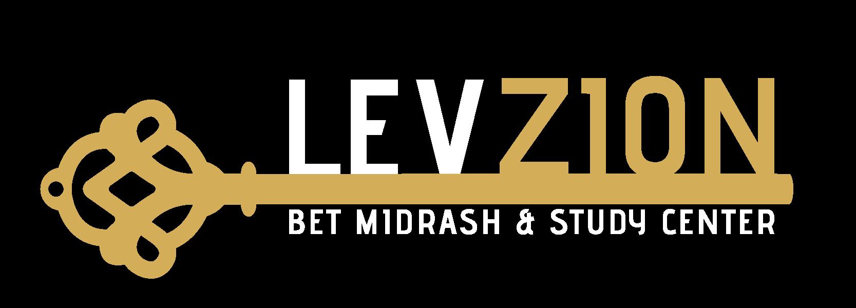 Lev Zion